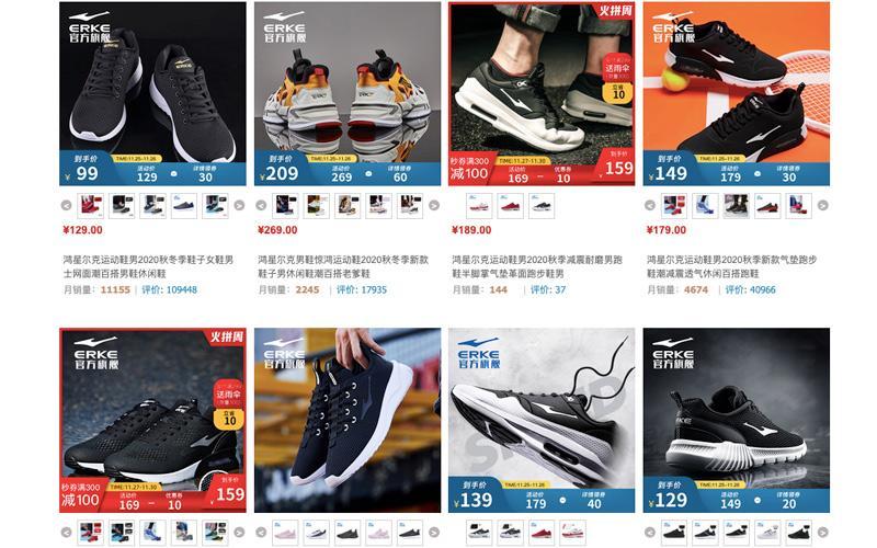 Hãng ERKE cũng là một hãng giày chất lượng với giá thành rẻ